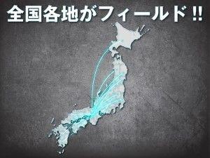 株式会社やまGEN 「元気創発企業」
