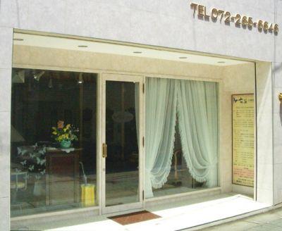 suwa hair salon 諏訪森駅前店(アルバイト募集)