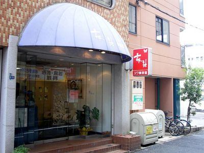 suwa hair salon 泉佐野店(正社員募集)
