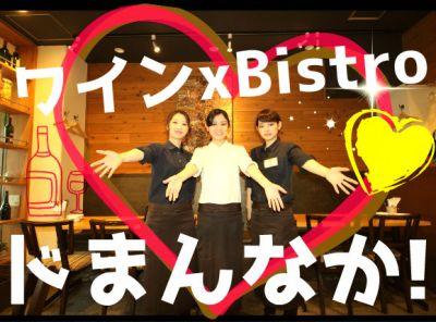 BistoroTakumi 大衆ビストロ匠
