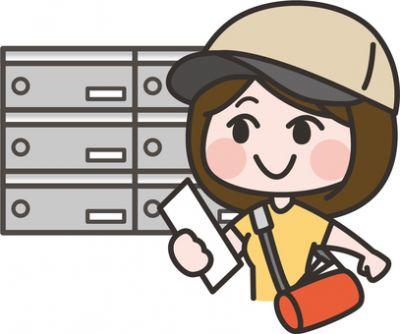 株式会社西日本設備 広告事業部