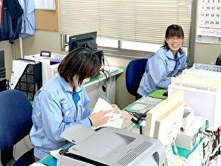 ホンダ運送株式会社 神戸分室