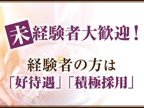 神戸 女性 高収入