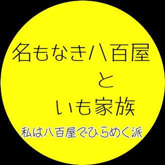 New-Style株式会社