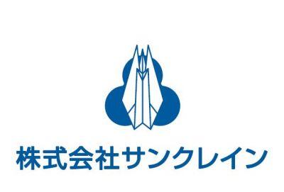 株式会社サンクレイン