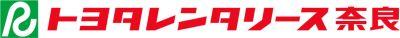 株式会社トヨタレンタリース奈良【JR奈良駅前店/西大和店/東生駒店】3店舗同時募集