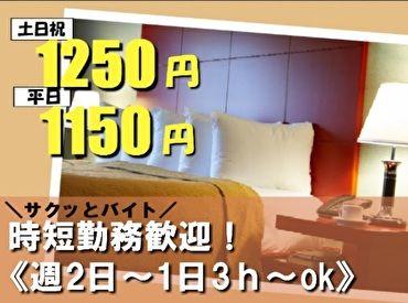 大成株式会社 大阪支店